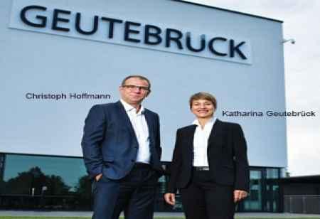 Geutebruck: Bringing Diversity to Banking Security